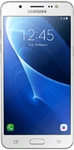 Samsung Galaxy J5 (2016) 8GB